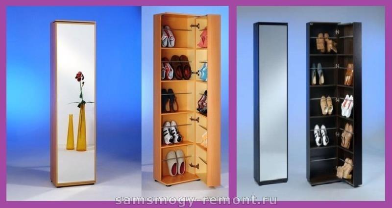 Тумба для обуви с зеркалом - мебель и предметы интерьера сан.