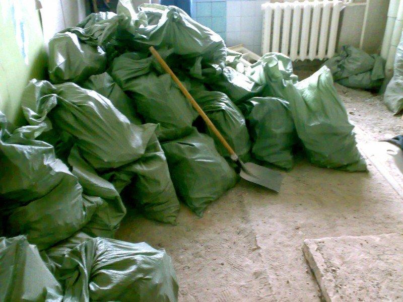 мешки с мусором
