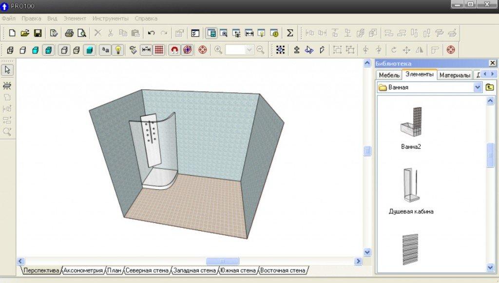 проектирование обстановки ванной комнаты