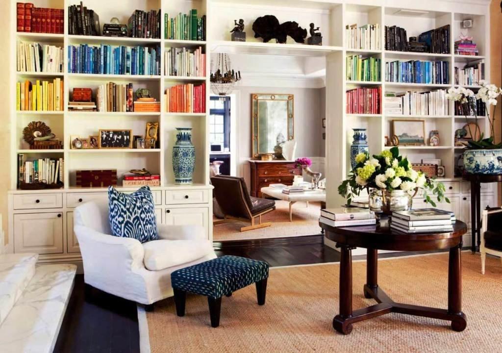 библиотека в современной госинной