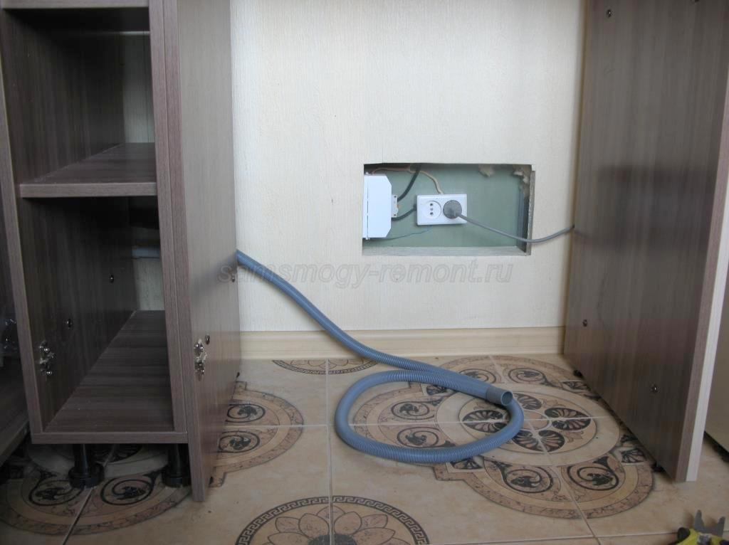 шланг слива для стиральной машины