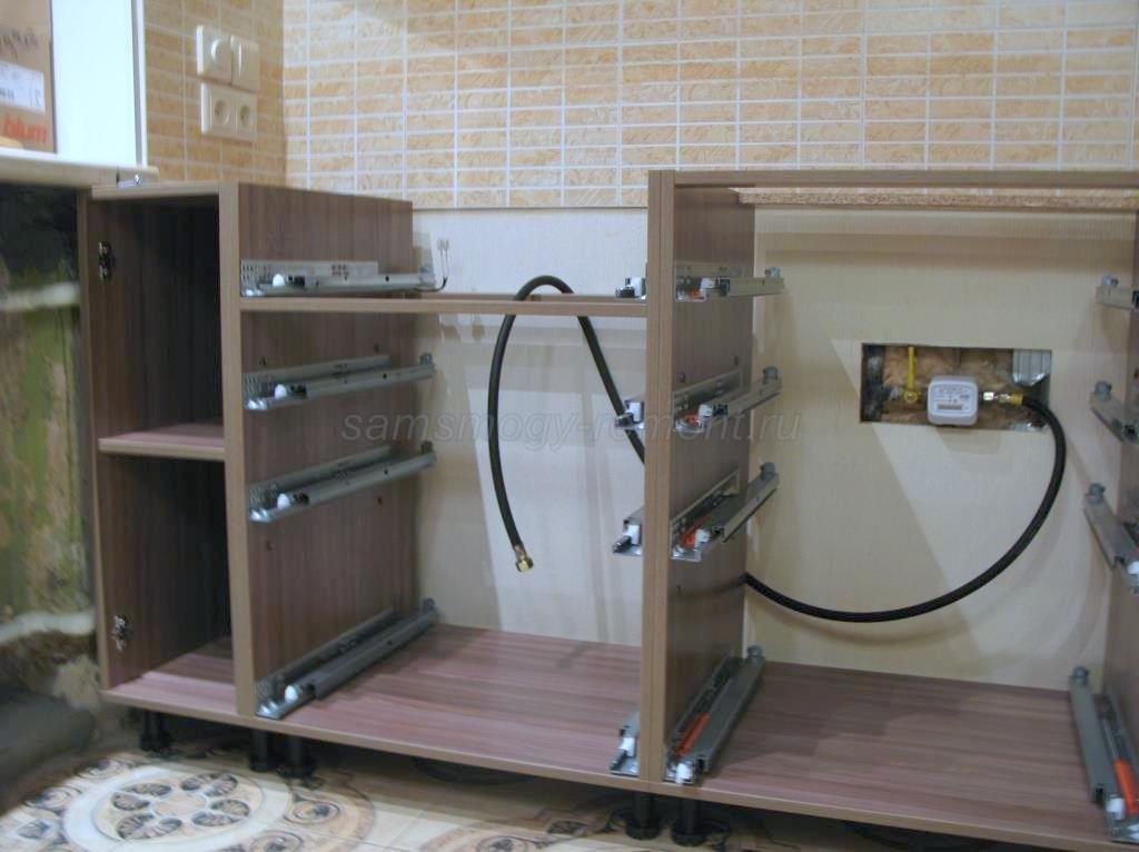 тубы под выдвижные кухонные ящики