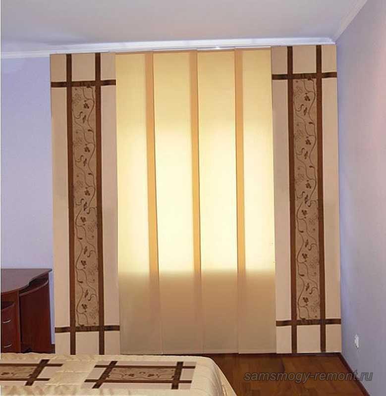 Шторы для спальни в японском стиле