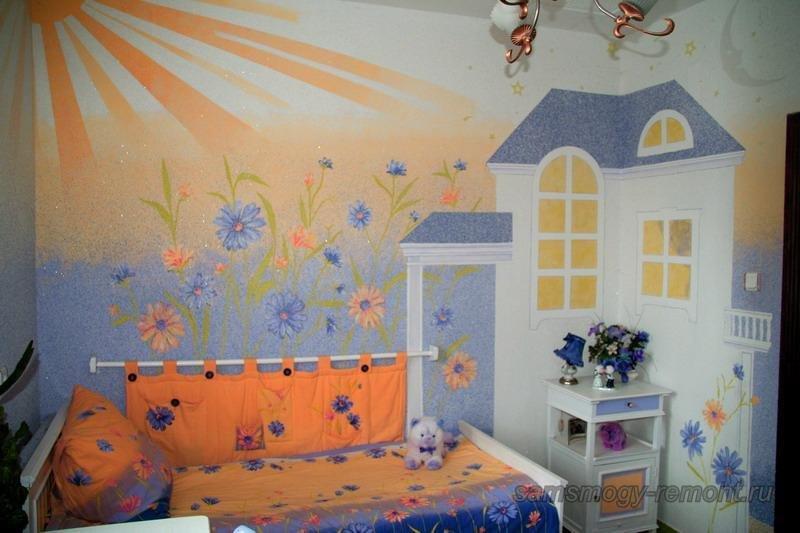 Оформление детской спальни жидкими обоями