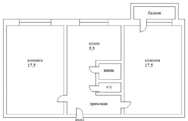 двухкомнатная квартира - распашенка