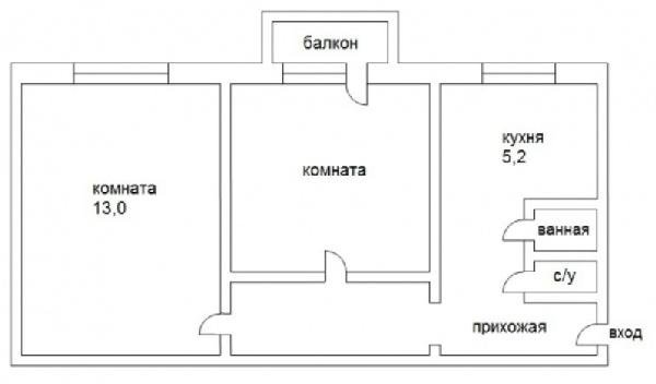 план квартиры после переделки